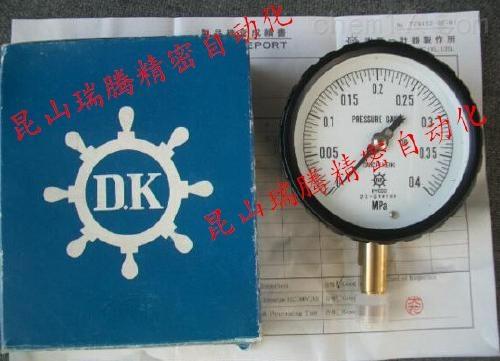 *计器制作所HCT-341A-0.4MPa压力表DAIICHI-KEIKI精密形0.6级DK压力计