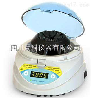 Mini手掌式離心機