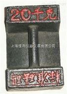 砝码1吨铸铁砝码多少钱