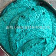 脱硫除尘系统刮玻璃鳞片施工及价格?