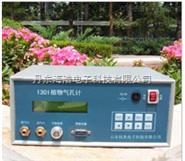 植物生態儀器植物氣孔計HH-1301