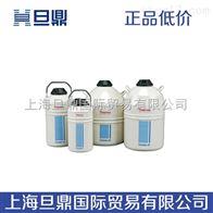 ArcticExpress Dual系列液氮罐规格,液氮罐厂家,液氮罐使用说明