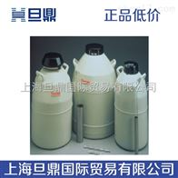 Bio-Cane系列液氮罐规格,液氮罐厂家,液氮罐使用说明