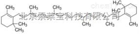 标准品β-胡萝卜素