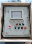 专业生产防爆控制按钮箱加药泵厂家