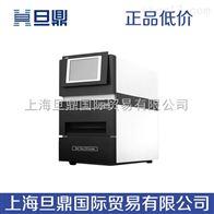 TL988-IV四通道实时荧光定量PCR仪,PCR仪使用方法,PCR仪用途