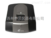 TCO-1S食用油快速检测系列