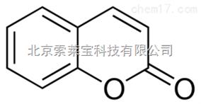 标准品香豆素