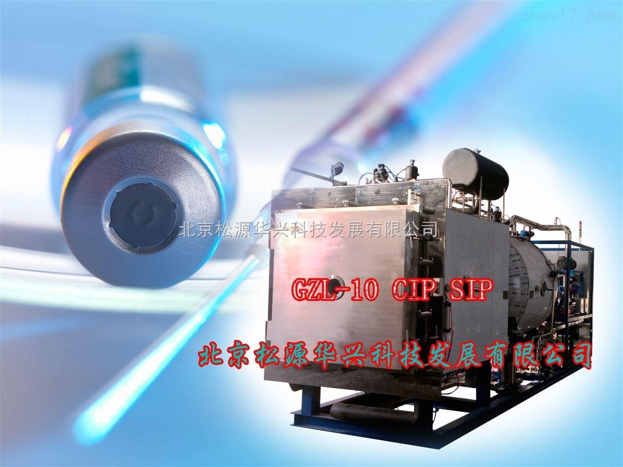 GZL-10冻干机/冷冻干燥机/GZL-10 CIP SIP真空冷冻干燥机/医用冷冻干燥机厂家