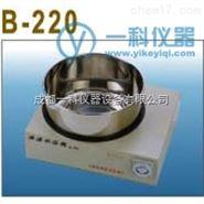 恒温水浴锅 --上海亚荣