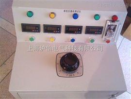 HYKGG高低壓開關柜通電試驗臺