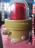 BBJ-ZR防爆声光报警器带防护罩