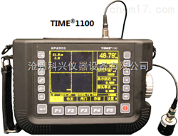 TIME1100型超声波探伤仪