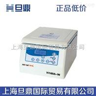 H1650-W/H1650W台式微量高速离心机,离心机厂家,离心机品牌