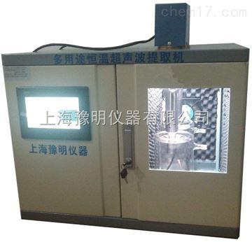 YM-2000CTYM-2000CT多用途超声波提取厂家公开报价