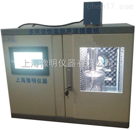 YM-2000CT多用途恒温超声波提取机