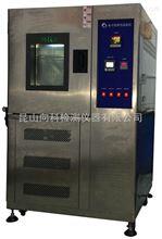 XK-3010新款立式成鞋保暖性试验机