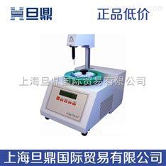 自动冰点测定仪CryoStyle 40,牛奶冰点仪品牌,牛奶冰点仪使用说明
