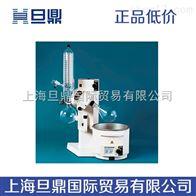 旋转蒸发仪 R-210/R-215,旋转蒸发仪厂家,旋转蒸发仪价格