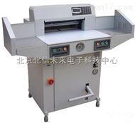 HG20-R520V2程控液压切纸机