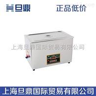 SB-100D*声波清洗机,*声波清洗机型号,*声波清洗机使用说明