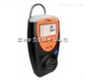 PGM-1150 ToxiRAE II便攜式二氧化氮檢測儀