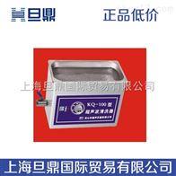 KQ-100B*声波清洗机,*声波清洗机功率,*声波清洗机使用说明