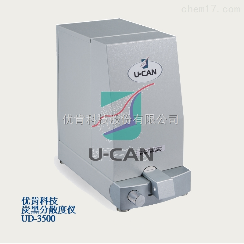 UD-3500-碳黑分散度仪