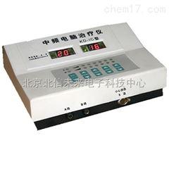 JC12-KD-1C中频电脑治疗仪
