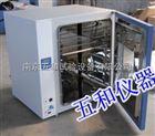 GW-1362016款台式恒温鼓风干燥箱厂家直销价格