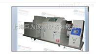 MD6000抽屉式测试箱重庆供应