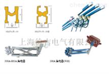 HXPnR- H天车单极安全滑触线