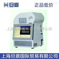 JS-1075Mini化学发光凝胶成像分析系统一体机,凝胶成像厂家,凝胶成像型号
