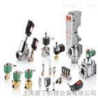 ASCO的电磁阀上海