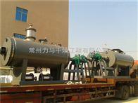 醫藥中間體ZPG-6000真空耙式干燥機