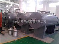硫化黑真空耙式干燥機ZPG-6000