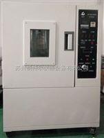 K-WHQul换气老化试验箱