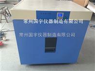 101-0A鼓風干燥箱