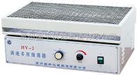 HY-2水平多用振蕩器