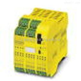 菲尼克斯安全继电器PSR-SCP-24DC/ESD/4X1/30 使用说明书