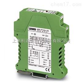 菲尼克斯变送器MACX MCR-SL-CAC- 5-I-UP - 2810625