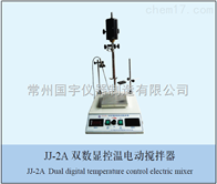 JJ-2A雙數顯控溫電動攪拌器