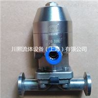 DN10卫生级气动隔膜阀不锈钢气缸