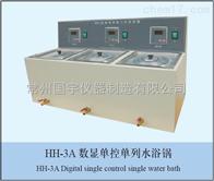 HH-3A單列單控三孔水浴鍋