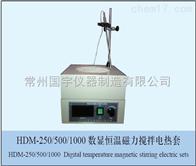 HDM-250/500/1000數顯恒溫磁力攪拌電熱套