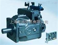 DG4S4-01-7C-50美国VICKERS威格士变量柱塞泵介绍