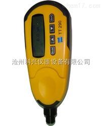 TT290型磁性覆层测厚仪