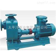 50CYZ-1250CYZ-40自吸式离心油泵