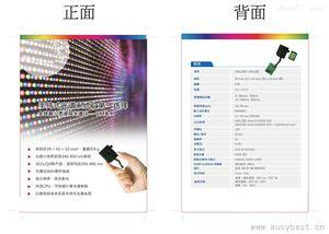 UM1280/UM2280UM1280/UM2280手持式光谱仪