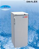 FL90-40℃低温储存箱